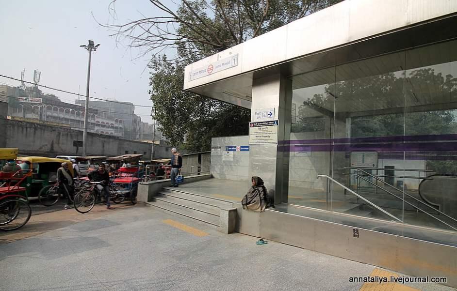 Lijepo mjesto za upoznavanje u Delhiju