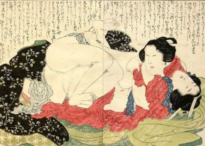 Sex v japončine dievča