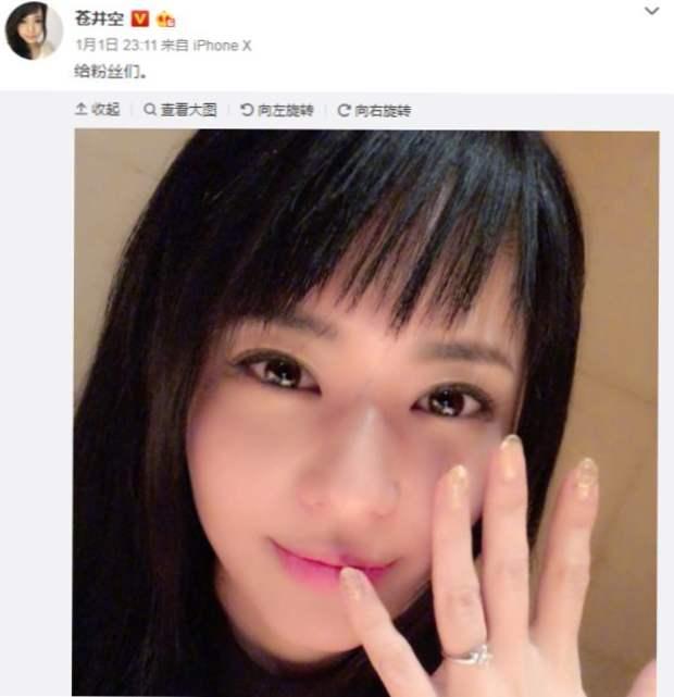 Video o japonské sexuální výchově