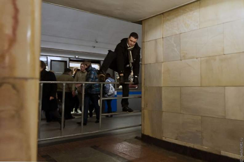 metro puta izlazi dating site za geeks uk