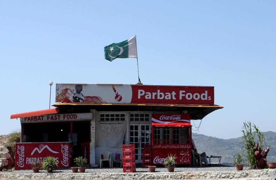 Islamabad mjesta za upoznavanje